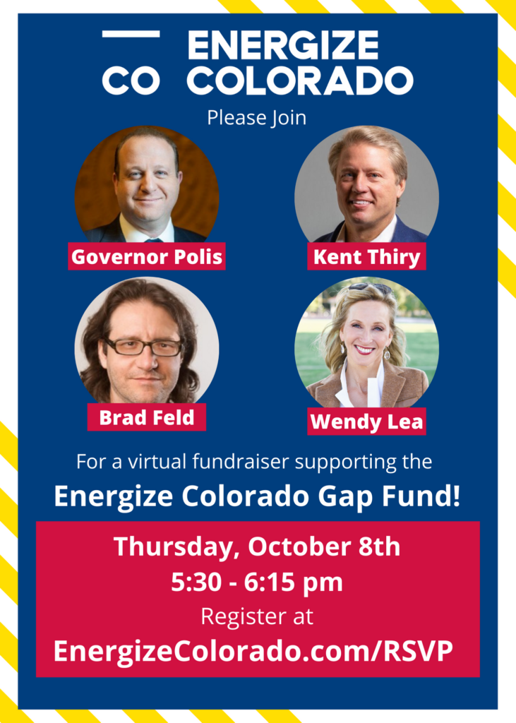 Gap Fund Fundraiser Invite